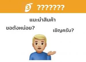 emoji-meanings-3