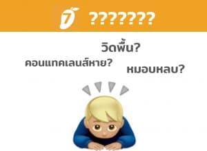 emoji-meanings-7