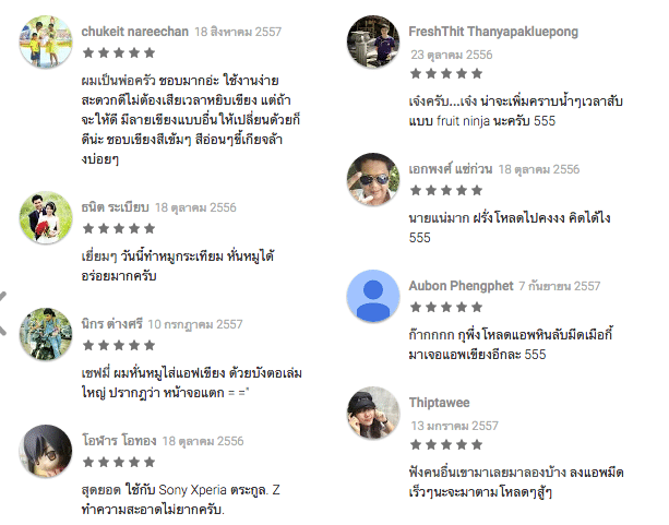 kiang-app-comment