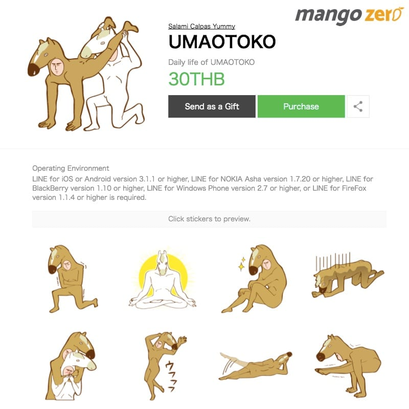 10-funny-line-sticker-4 - Mango Zero