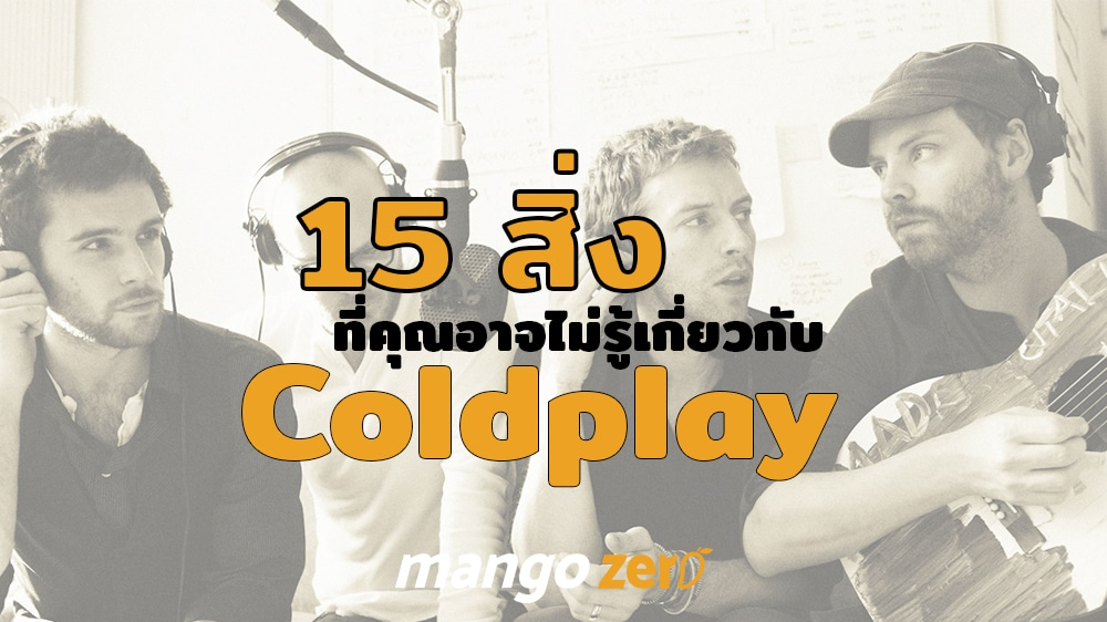15-things-yon-dont-know-about-coldplay