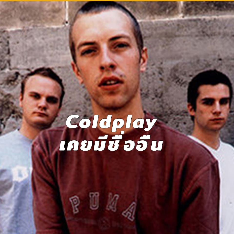 15-things-you-dont-know-about-clodplay-another-name