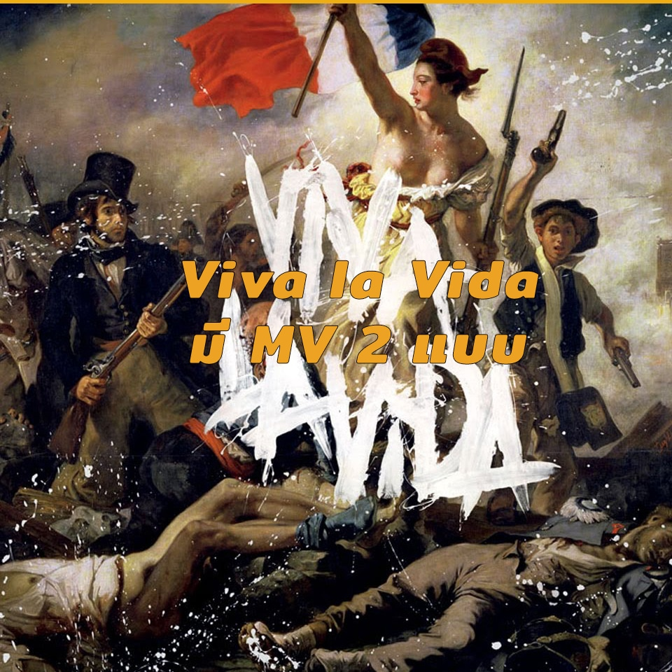 15-things-you-dont-know-about-clodplay-viva-la-vida