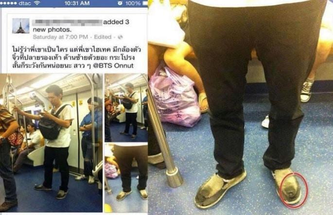 2-shoes-cam-social-victim