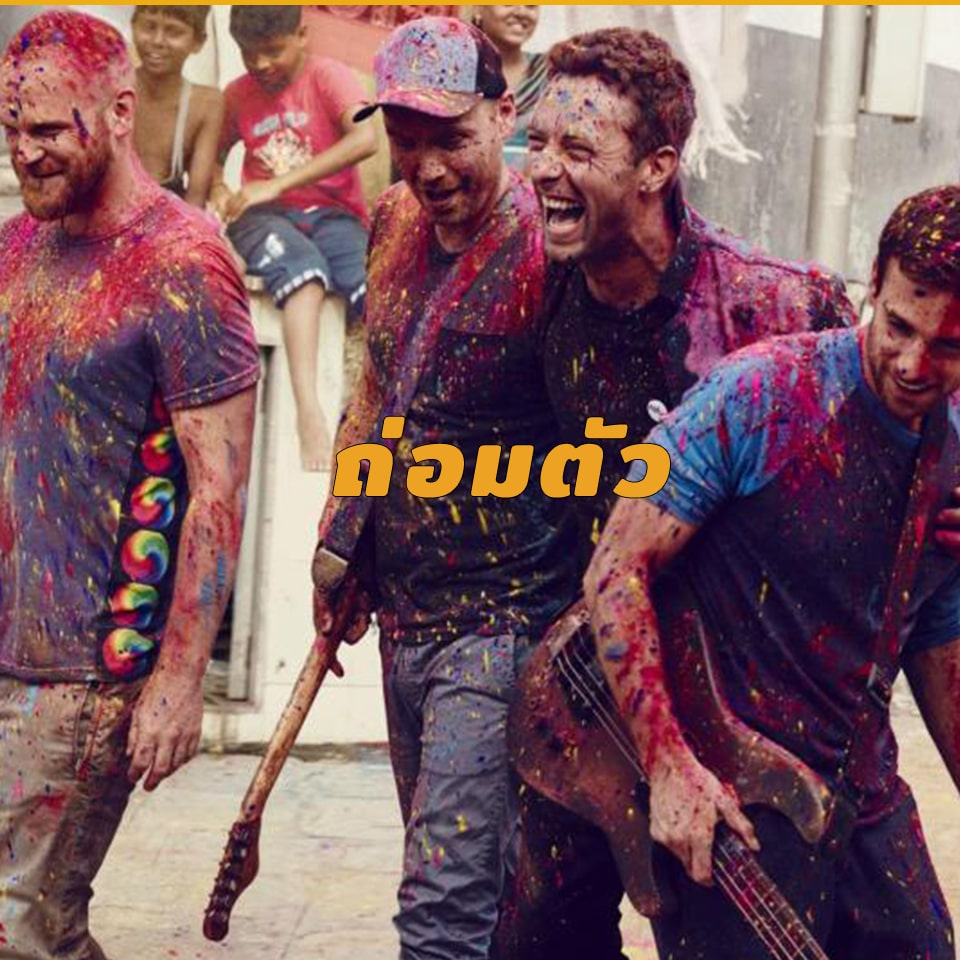 5-reason-we-love-coldplay-best-humble