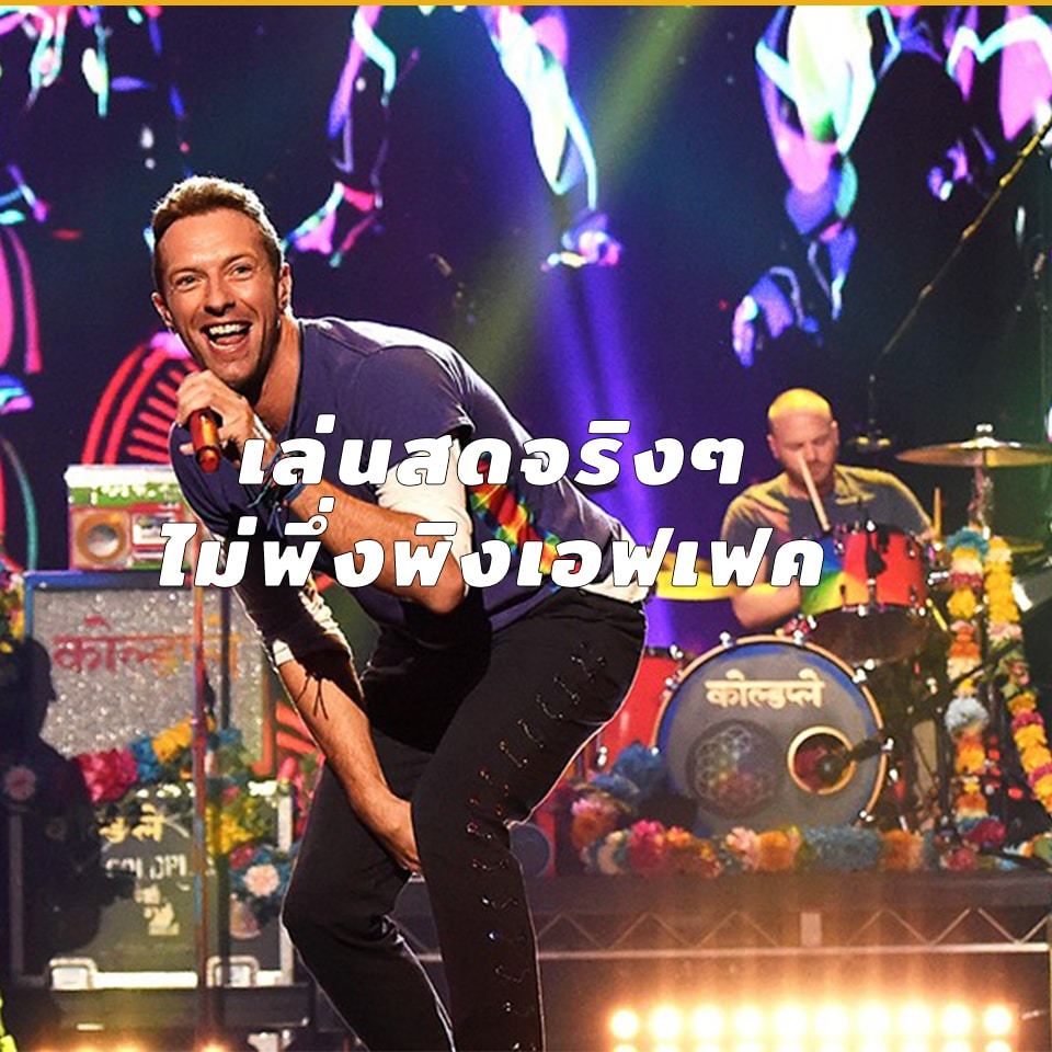 5-reason-we-love-coldplay-best-live