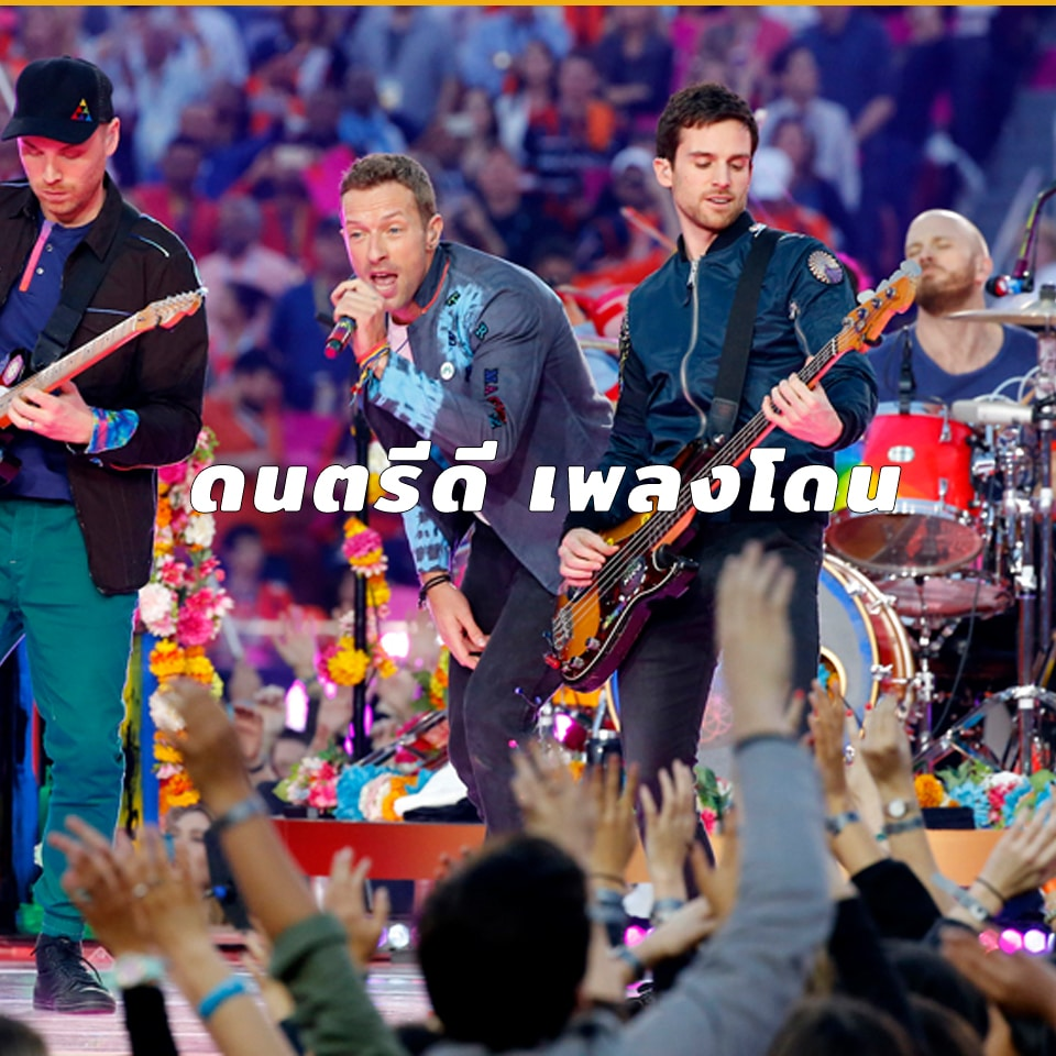 5-reason-we-love-coldplay-best-song