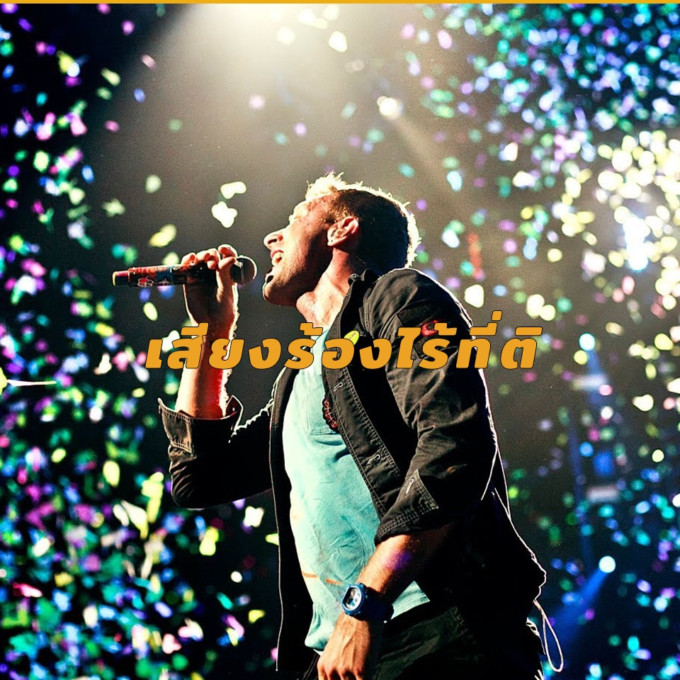 5-reason-we-love-coldplay-best-voice