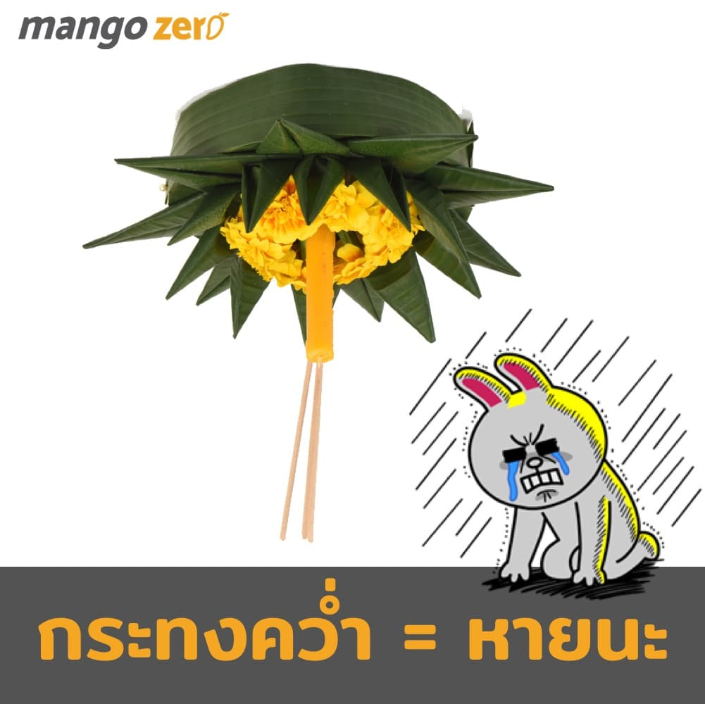 7-believe-about-loi-krathong-day-1