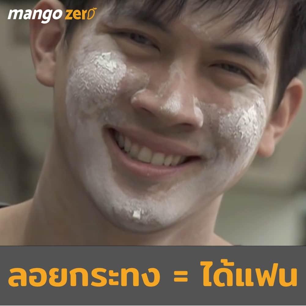 7-believe-about-loi-krathong-day-2