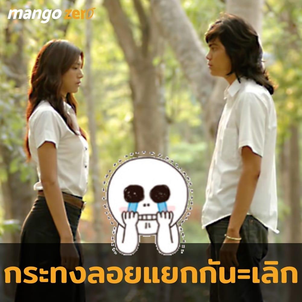 7-believe-about-loi-krathong-day-5