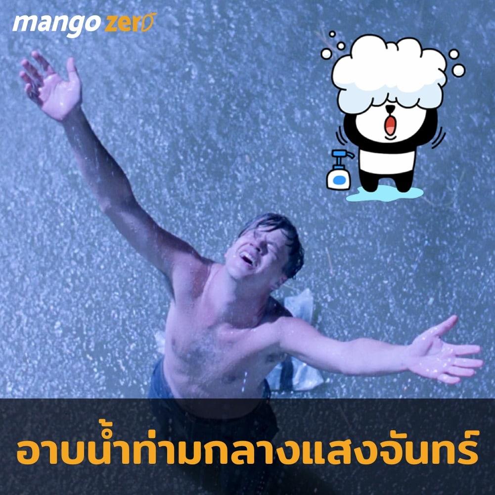 7-believe-about-loi-krathong-day-7