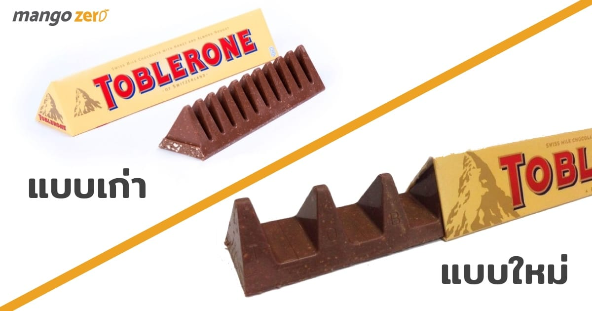 brexit-new-toblerone-bar-uses-featured
