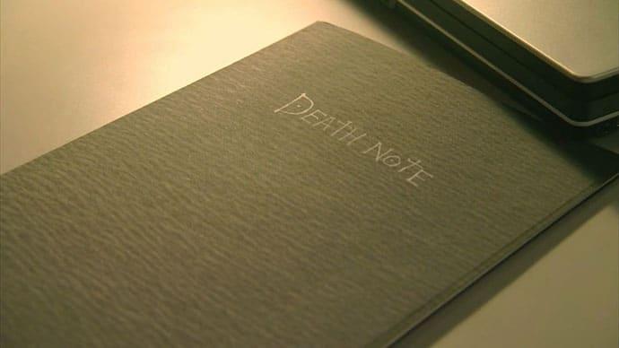 death-note-movie-1-1