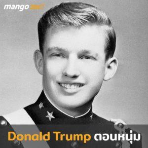 donald-trump-son-6