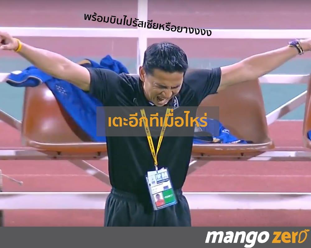 football-thai-calendar