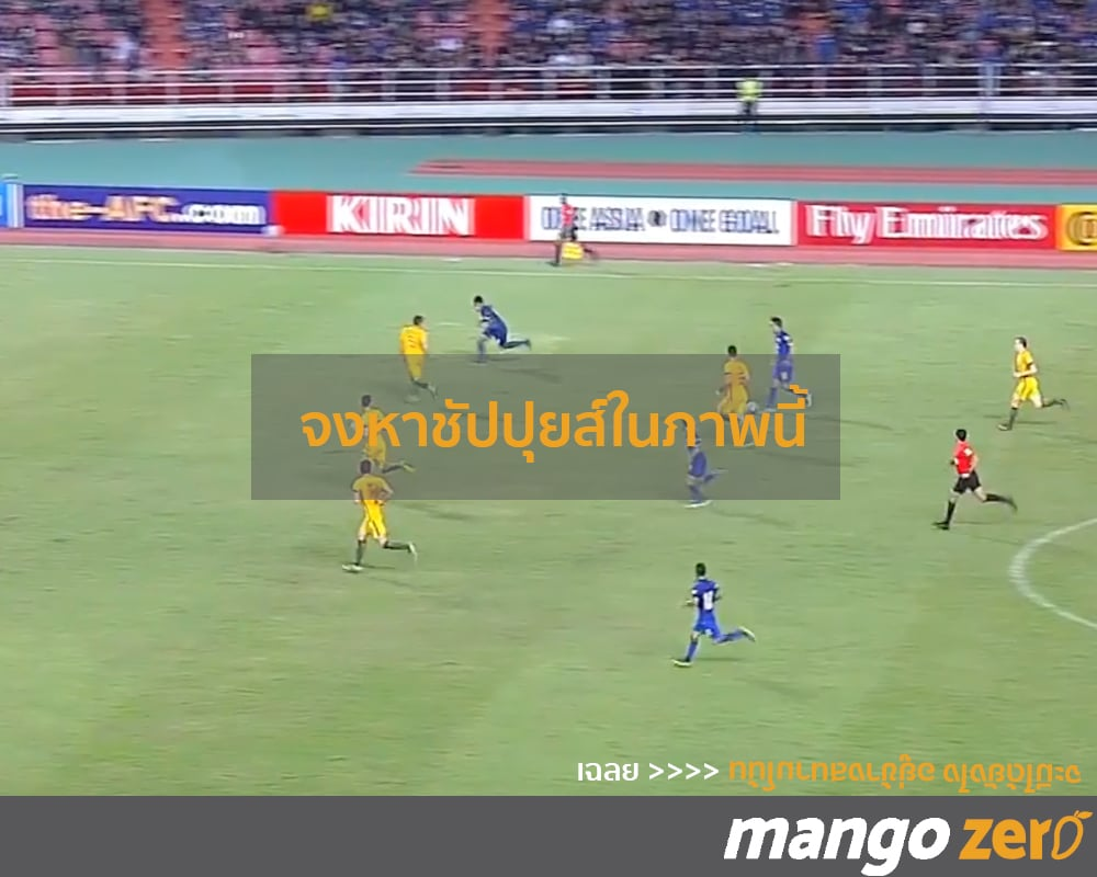 football-thai-chappuis