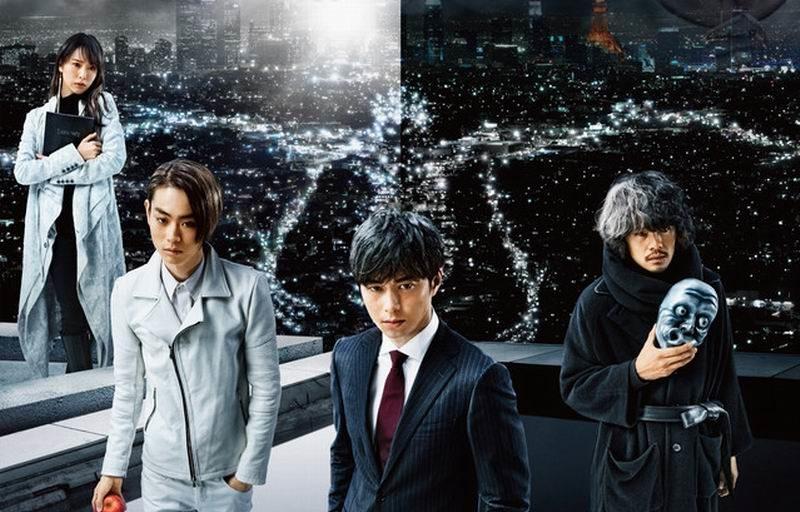 เตรียมความพร้อมก่อนดู Death Note: Light Up the NEW World