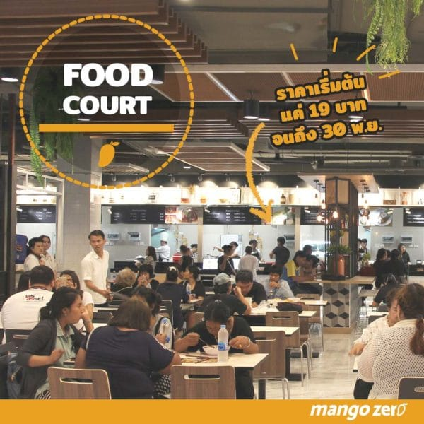 jas-urban-food-court