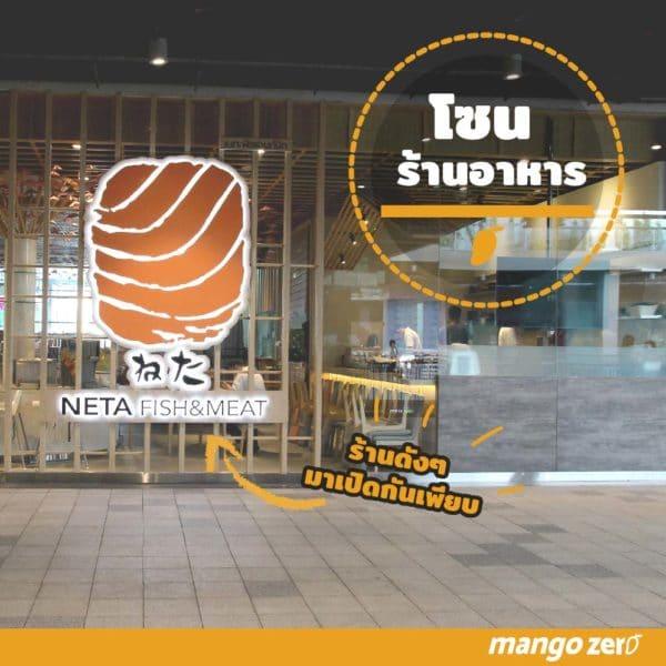 jas-urban-neta-sushi