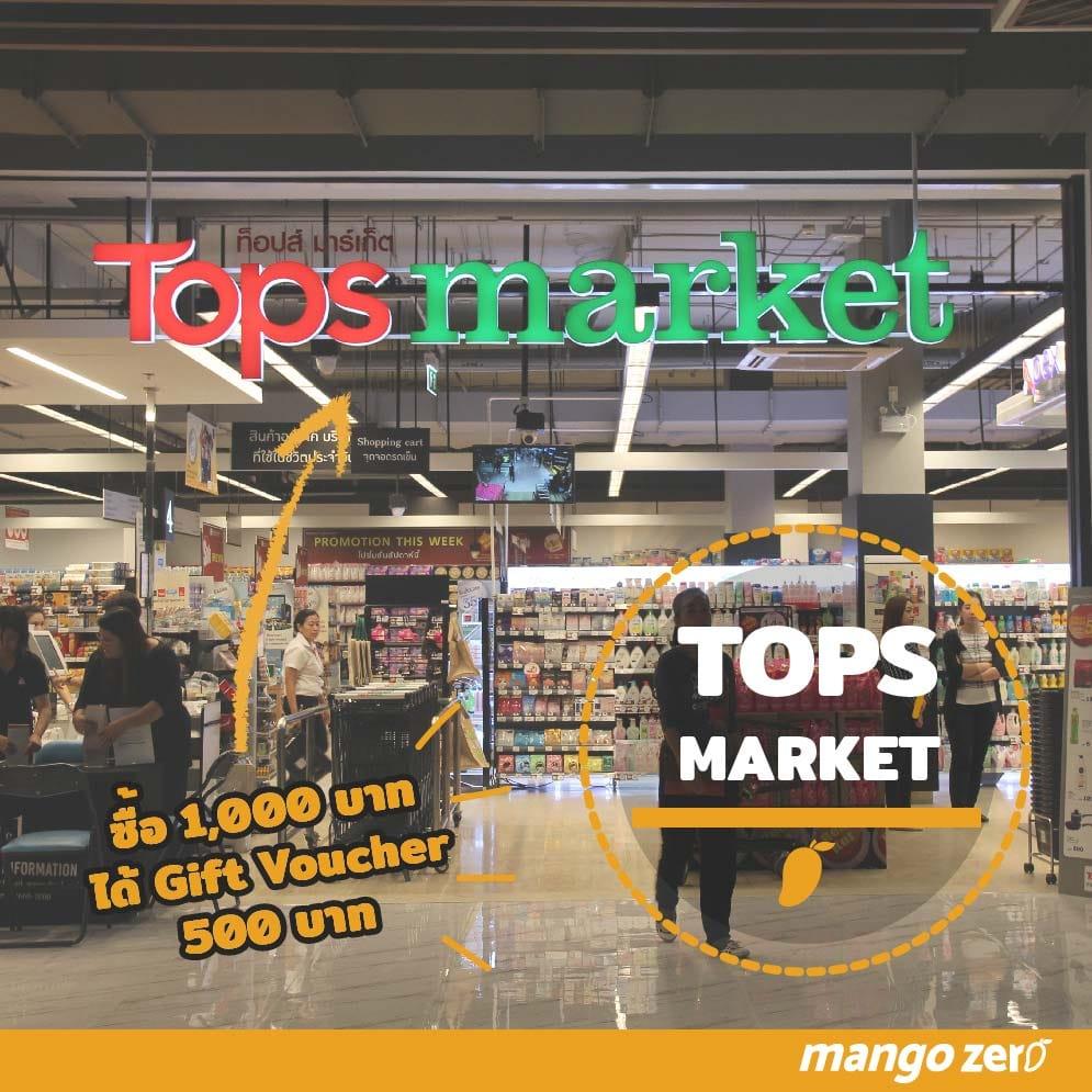 Jas Urban Tops Supermarket Mango Zero