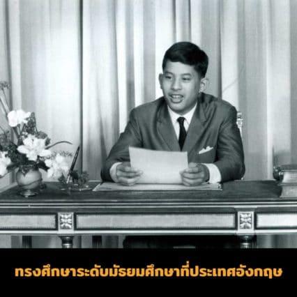 king-rama-10-thailand-history-11