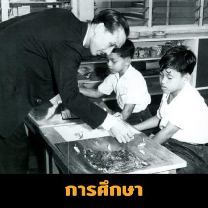 king-rama-10-thailand-history-12