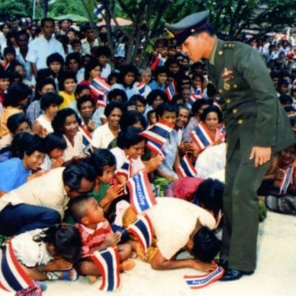 king-rama-10-thailand-history-4