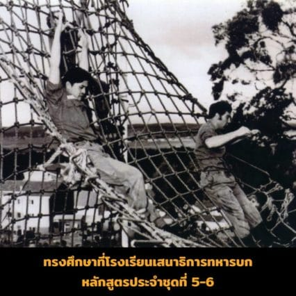 king-rama-10-thailand-history-8