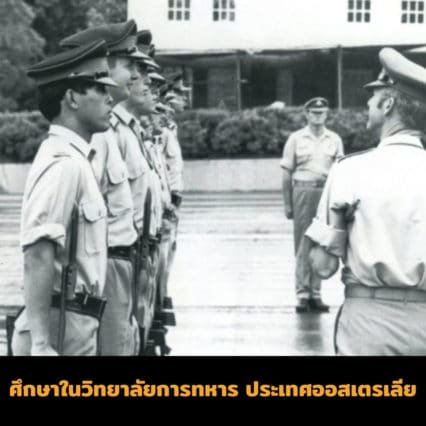 king-rama-10-thailand-history-9