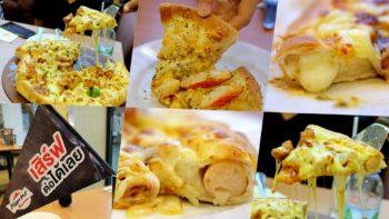 รีวิว ต่อคิวแ-ก โปรโมชั่น Pizza Hut Buffet อิ่มไม่อั้น 179 บาท (พย. 59)