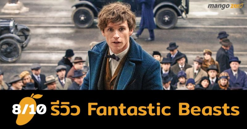 review-fantastic-beasts-mango-score-featured
