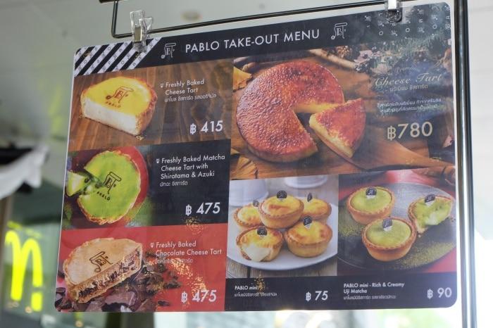 review-pablo-cheesetart-thailand-12