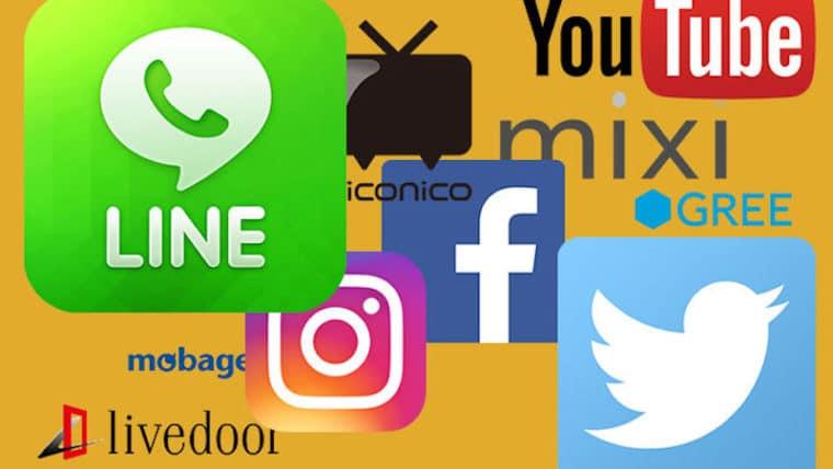 รู้จักกับ 12 Social Network ที่โดนใจชาวญี่ปุ่น ใช้ต่างจากชาวไทยอย่างไรกันบ้าง