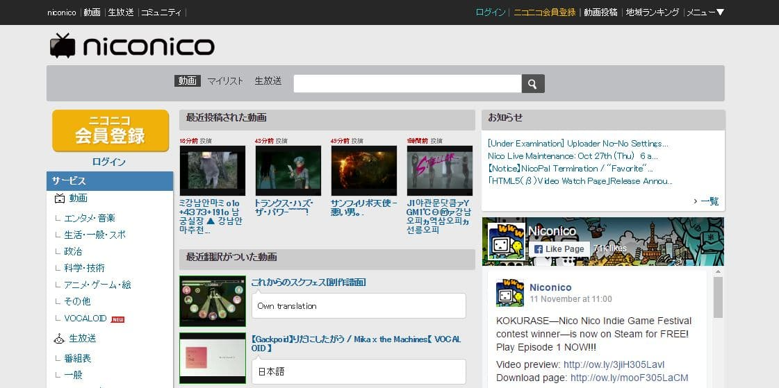 social-network-japan-nicovideo