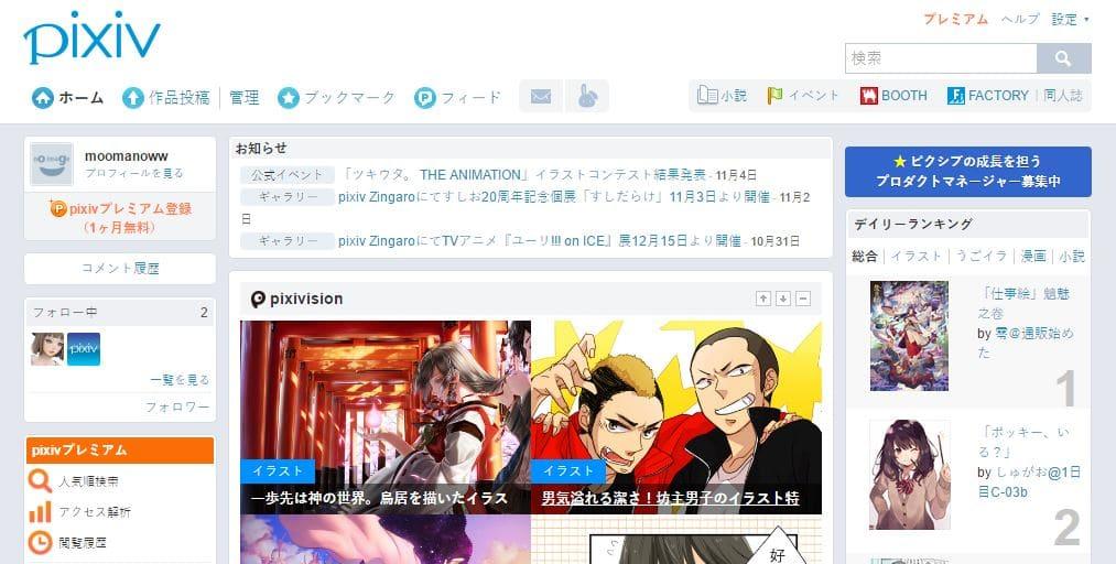 social-network-japan-pixiv