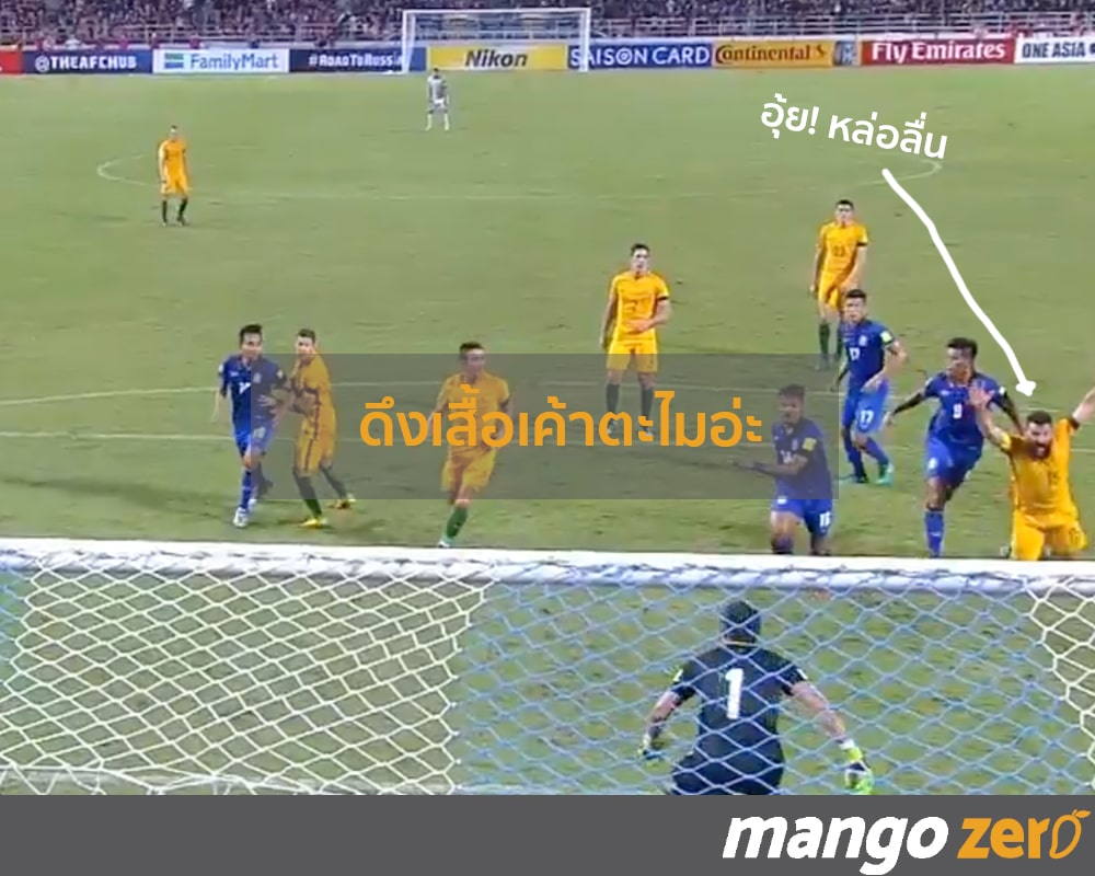 thailand-football-foul-2