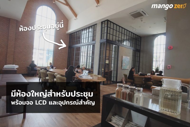 the-most-beautiful-starbucks-in-thailand-12