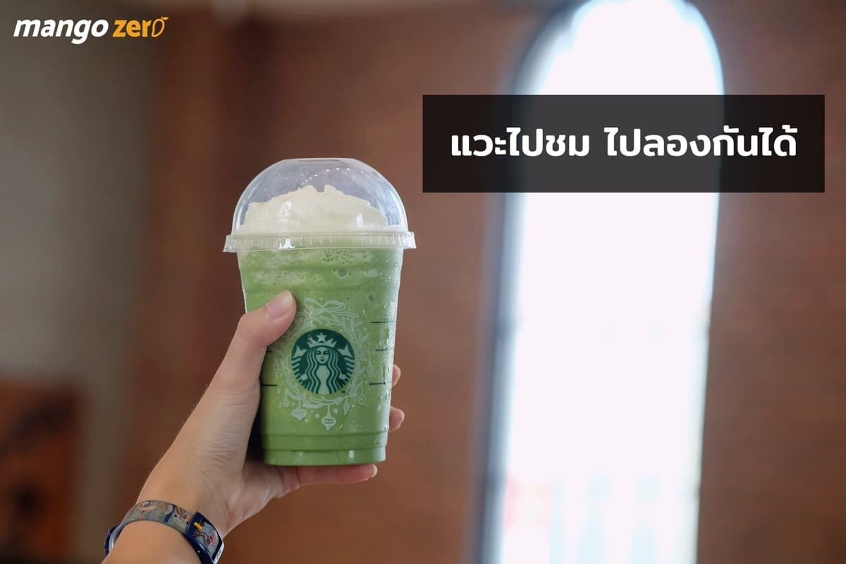 the-most-beautiful-starbucks-in-thailand-15