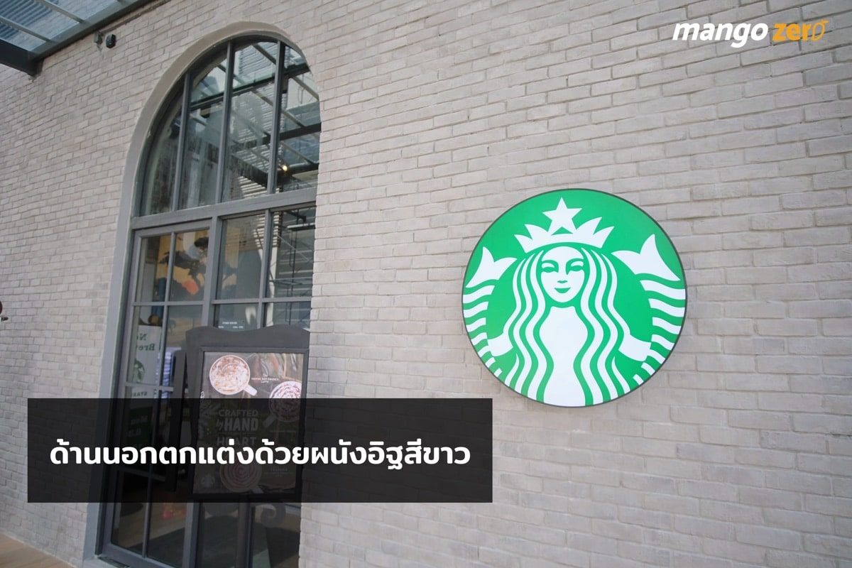 the-most-beautiful-starbucks-in-thailand-2