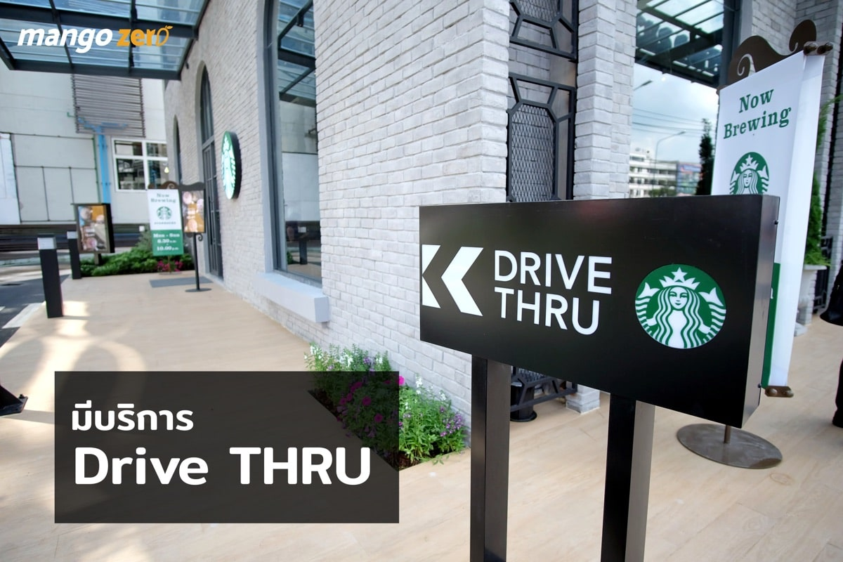 the-most-beautiful-starbucks-in-thailand-3