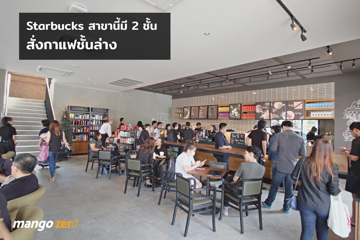 the-most-beautiful-starbucks-in-thailand-4
