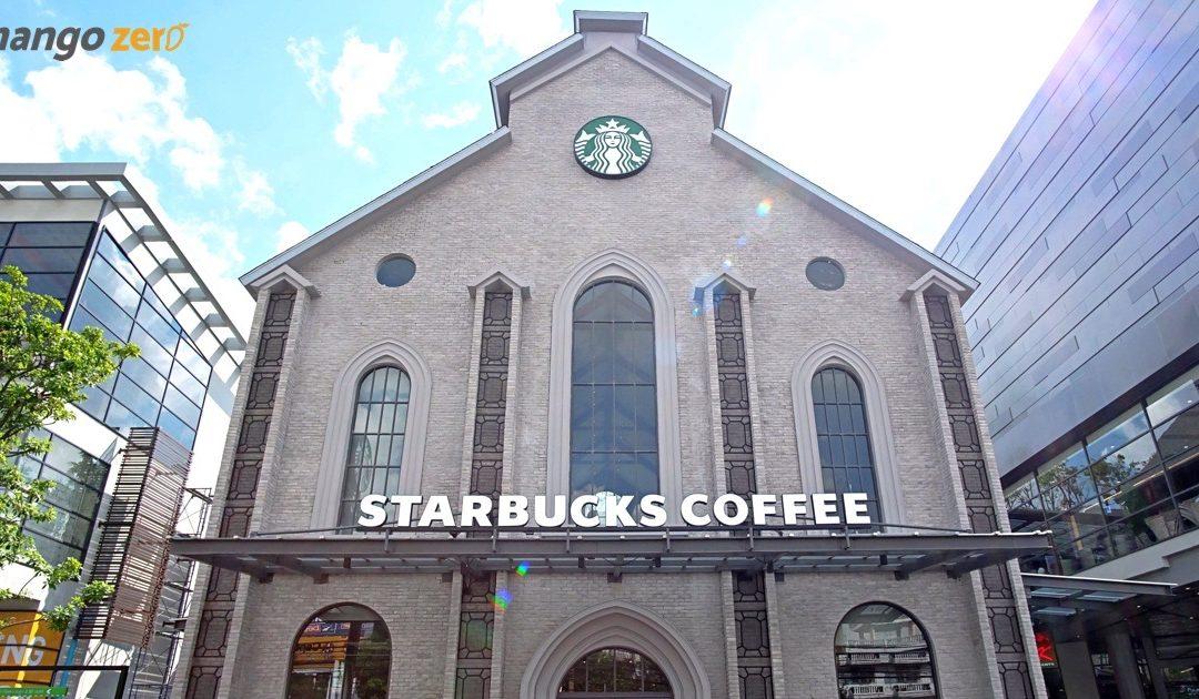 พาชม Starbucks สาขาที่สวยที่สุดในประเทศไทย ที่ JAS Urban ศรีนครินทร์