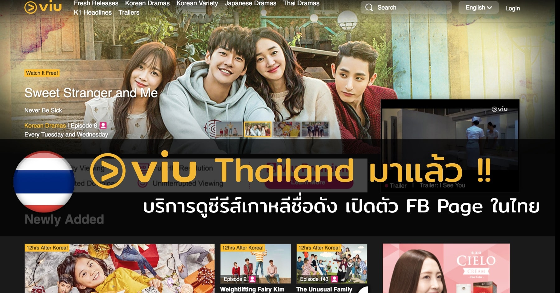 viu-thailand-official-confirm-launch-in-thailand-but-no-release-date-after-kodhit-close