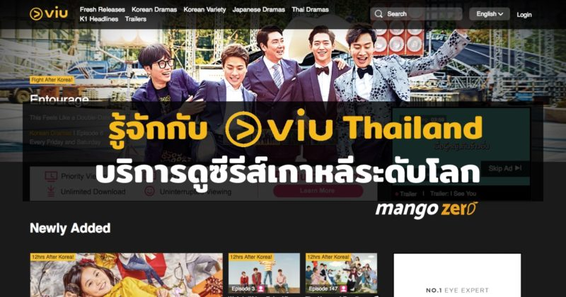 what-you-should-know-about-viu-thailand