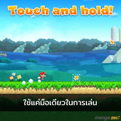 10-things-you-should-know-about-super-mario-run-1