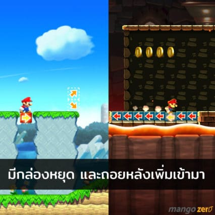 10-things-you-should-know-about-super-mario-run-10