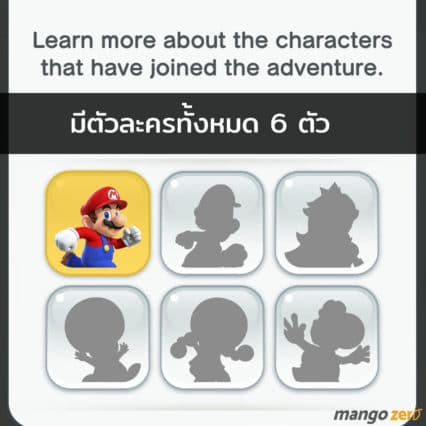 10-things-you-should-know-about-super-mario-run-4