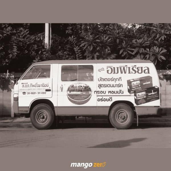 รถสำหรับขนส่งคุกกี้อิมพีเรียล