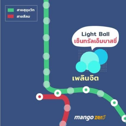 6-spots-to-take-photo-with-in-bkk02